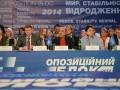Местные выборы: возможен ли реванш бывших соратников Януковича