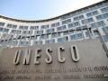Израиль назвал дату выхода из ЮНЕСКО