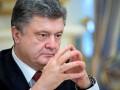 Порошенко: G7 должна победить Россию или потерпеть катастрофу
