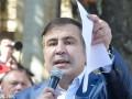 Саакашвили приехал в суд, чтобы взять на поруки участника прорыва