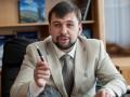 Пушилин не смог опровергнуть информацию о задержании Пономарева