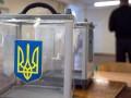 ЦИК упростил процедуру изменения места голосования для жителей Донбасса
