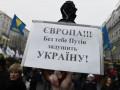 РБК Daily: Российский бизнес не понял, в чем угроза партнерства Украины с ЕС