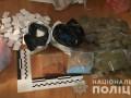 В Одессе задержали наркоторговца с крупной партией