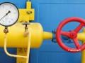 В Донецке без газа остается больше тысячи потребителей