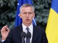 НАТО обнародовало программу визита Столтенберга в Украину