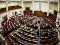 Рада ввела мораторий на большую приватизацию