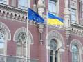 В ЕС прокомментировали заявление Коломойского о дефолте в Украине
