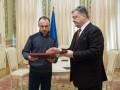 Порошенко передал семье Аметова Звезду Героя