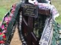 В России похоронили десантников, погибших