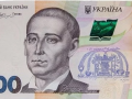 С 22 февраля в Украине введены новые банкноты 500 грн