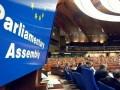 Делегация Грузии отказалась участвовать в сессии ПАСЕ