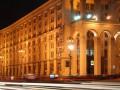 В Киеве обновлена система освещения в центре города