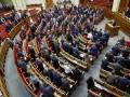 "Офис президента раздал ""слугам"" шпаргалки для критики Кабмина"