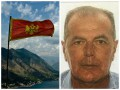 Подозреваемого в перевороте в Черногории задержали в России