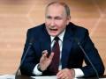 Путин об импичменте Трампу: Причины надуманные