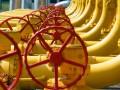 Россия назвала цену газа для Украины