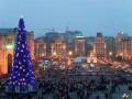 Сколько стоит встретить Новый год в Киеве