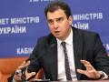 Министр экономразвития Украины: Мы продолжаем падать