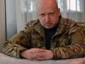 Мариуполь надежно защищен украинскими военными - Турчинов
