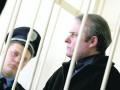 Генпрокуратура планирует обжаловать освобождение Лозинского