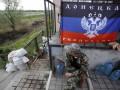 Соцопроc ДНР: 36% хотят жить в России, 18% – в Новороссии