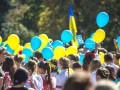 Выходные в августе 2018 в Украине: сколько отдохнут украинцы