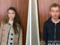 Суд выбрал меру пресечения для харьковских сутенеров