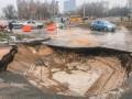 В Киеве на проезжей части провалился асфальт