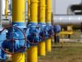 Украина получила от Словакии уже 500 миллионов кубометров газа