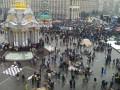 Что происходит на Евромайдане: онлайн-трансляция