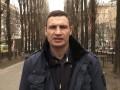 Власть Януковича должна уйти: Кличко записал видеообращение к украинцам