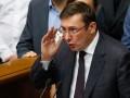 ГПУ потребует снять неприкосновенность с депутата Дубиля