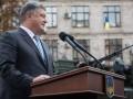 Порошенко: Ядерная бомба дороже десятка Будапештских меморандумов