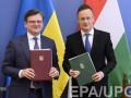 Итоги в Украине 25 июня: Визит министра Венгрии и новый глава МОН