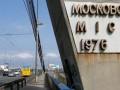 В Киевсовете согласовали новое название для Московского моста