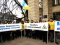 Кабмин пикетируют люди из Атомпрофсоюза