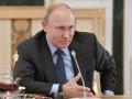 Путин заявил, что мир приближается