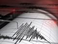 В Румынии произошло землетрясение, которое всколыхнуло Украину