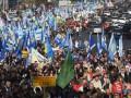 В Киеве массово протестуют профсоюзы