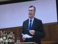 Янукович на допросе заявил, что не был судим