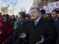 В ГБР рассказали подробности допроса Порошенко