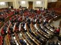 Законопроект об Антикоррупционном суде принят в первом чтении