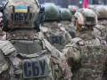 В Одессе почетное консульство занималось переправкой нелегалов - СБУ