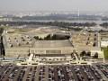 Пентагон одобрил военную помощь Украине
