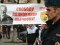 В России хотят запретить незарегистрированное