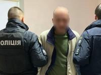 В Киеве мужчина проводил отстрел