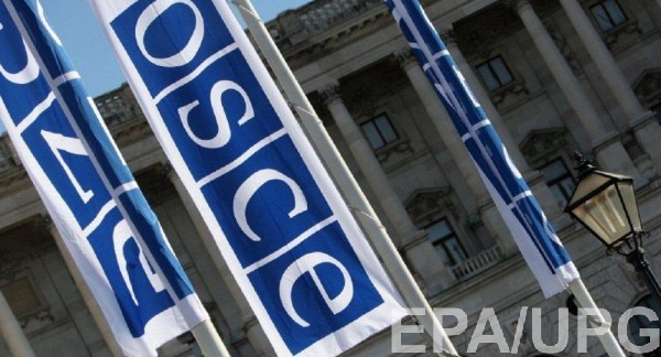 У миссии ОБСЕ на Добассе сменится глава