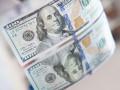 Курс валют на 07.05.2020: доллар и евро теряют в цене