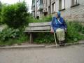 В июле пенсионеры получат надбавку: Кому и сколько дадут